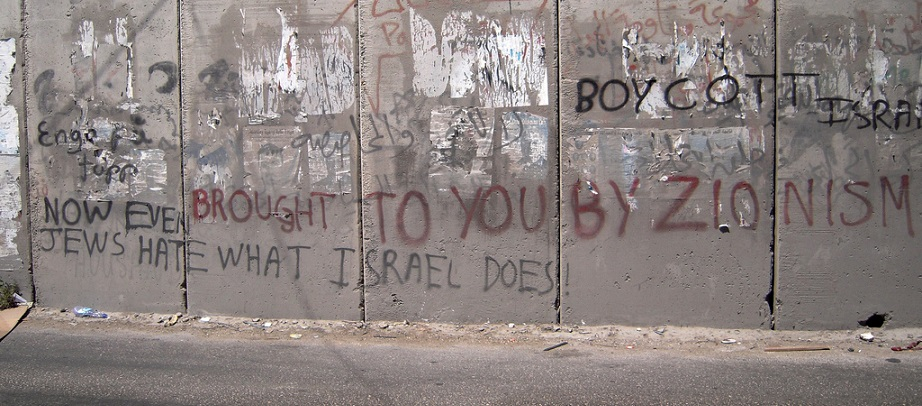 separation_wall_abu_dis_apartheid_west_bank_westbank_resolution_2334_palaestina_palestine_boycott_israel_zionismus_zionism_kritisches_netzwerk_apartheidstaat_benjamin_netanjahu_netanyahu.jpg